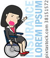 Business Woman injured and wheelchair. 38151572