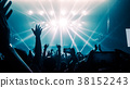 Happy People Dance in Nightclub Party Concert 38152243