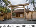 Ise shrine 38152784