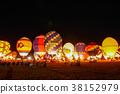 east, texas, balloon 38152979
