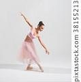 芭蕾舞女 训练 研修 38155213