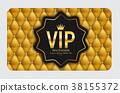 Luxury Members, Gift Card Template for your 38155372