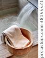 Bath bucket with a towel 38155521