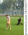 여성, 여자, 게임 38156077