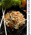 wheat sprout veggie dish recipe meal asian cuisine 38158619