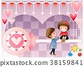 발렌타인&화이트데이 38159841