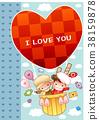 발렌타인&화이트데이 38159878