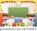 교실, 알파벳, 칠판 38159953
