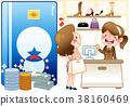 購物 計算 卡 38160469