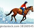騎馬 女子 女性 38160545