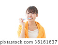 치약을하는 여성 38161637