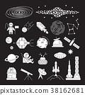 Space Icon set 38162681