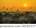 Scenic sunrise above Bagan in Myanmar 38165437