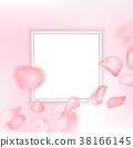 樱花 矢量 矢量图 38166145