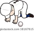 高中棒球运动员沮丧 38167615