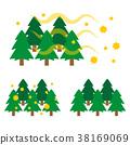 ต้นเกสรซีดาร์ 38169069