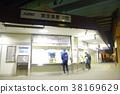 station, train station, keio line 38169629
