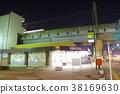 station, train station, keio line 38169630
