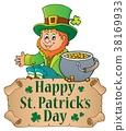 Happy St Patricks Day theme 5 38169933