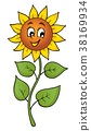 Happy sunflower theme image 1 38169934