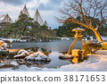 Japanese Winter Gardens 38171653