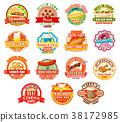快餐 食物 食品 38172985