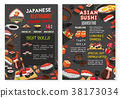 sushi japanese vector 38173034