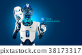 Artificial intelligence destroy humanity. Robot 38173317