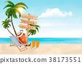 seaside, travel, beach 38173551
