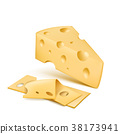 Vector realistic emmental cheese wedge with slices 38173941