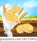 Vector promotion banner for milky cookies brand 38173943