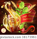 vector beer alcohol 38173961