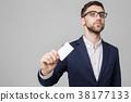 Business Concept - Portrait Handsome Business man 38177133