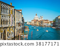 Grand Canal in Venice, Italy 38177171