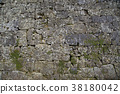 Castle wall rock texture 38180042