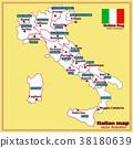 Italy map with Italian regions. Vector. 38180639