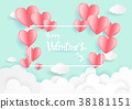 Paper art of illustration love and valentine day 38181151