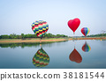 Love Hot air balloon at SINGHA PARK  38181544