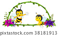 bamboo, bee, cheerful 38181913