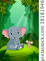 Elephant and mouse in the clear and green forest 38181946