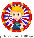 barber barbershop bulb 38181964