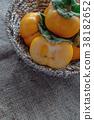 persimmon, fruit, orange 38182652