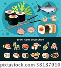 食物 食品 矢量 38187910