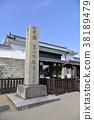 ปราสาทนิโจ,เกียวโต,ปราสาท 38189479