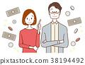 30的夫婦金錢圖像例證 38194492