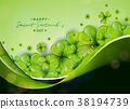 Saint Patricks Day Background Design with Green 38194739