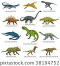 dinosaur, triceratops, set 38194752
