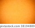 Brown cardboard texture background. 38194889