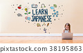 Learn Japanese text with little girl using a 38195863