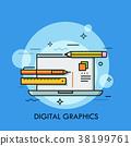 电脑 概念 图形 38199761